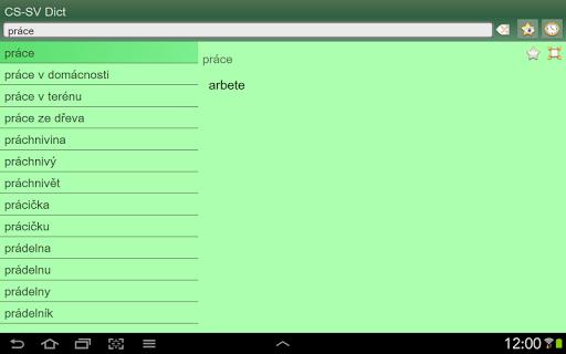 【免費書籍App】Czech Swedish dictionary +-APP點子