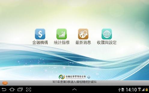 专业的手机游戏社区平台——手游宝-腾讯游戏用- 心创造快乐