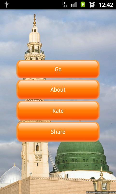 19 Selawat Pilihan- screenshot