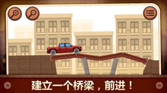Google Play公布2014年台灣區年度最佳遊戲、App名單| T客邦- 我只 ...