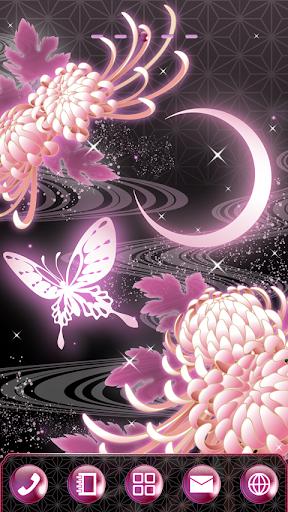 moonlight butterfly Theme