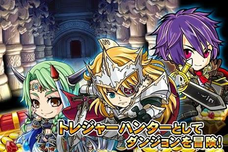 探検ドリランド【カードバトルRPGゲーム】GREE(グリー)- screenshot thumbnail