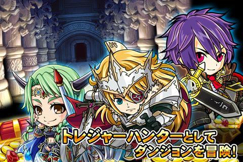探検ドリランド【カードバトルRPGゲーム】GREE(グリー)- screenshot