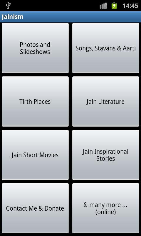 Jainism - screenshot