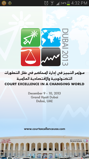 Court Excellence Conference