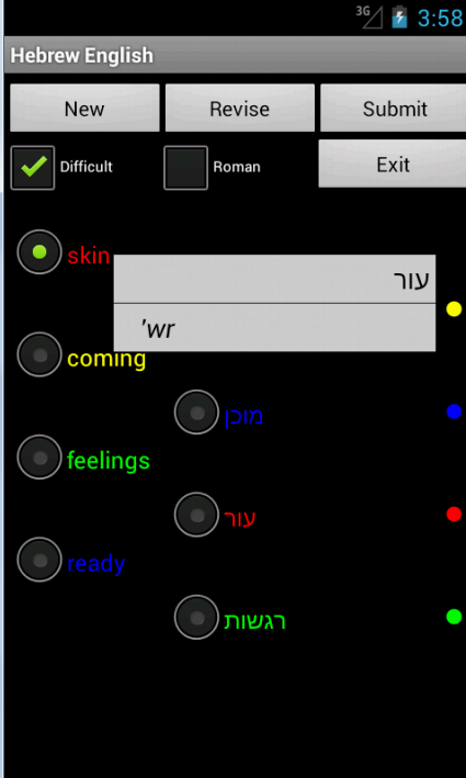 English Hebrew Tutor - screenshot