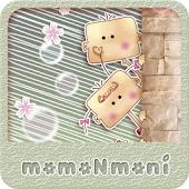 NK 카톡_모모N모니_모해 카톡테마