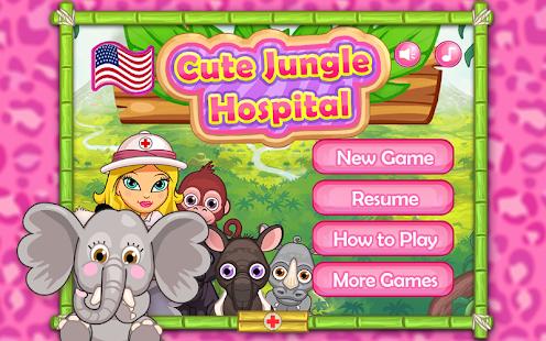 可爱丛林医院