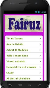 Fairuz best أغاني فيروز songs - screenshot thumbnail