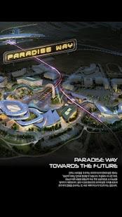 PARADISE IR- screenshot thumbnail
