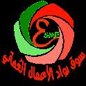 SME OMANI STORE icon