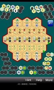 Honeycomb Hotel Pro- screenshot thumbnail
