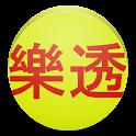 台灣彩券威力彩大樂透最新派彩結果 icon