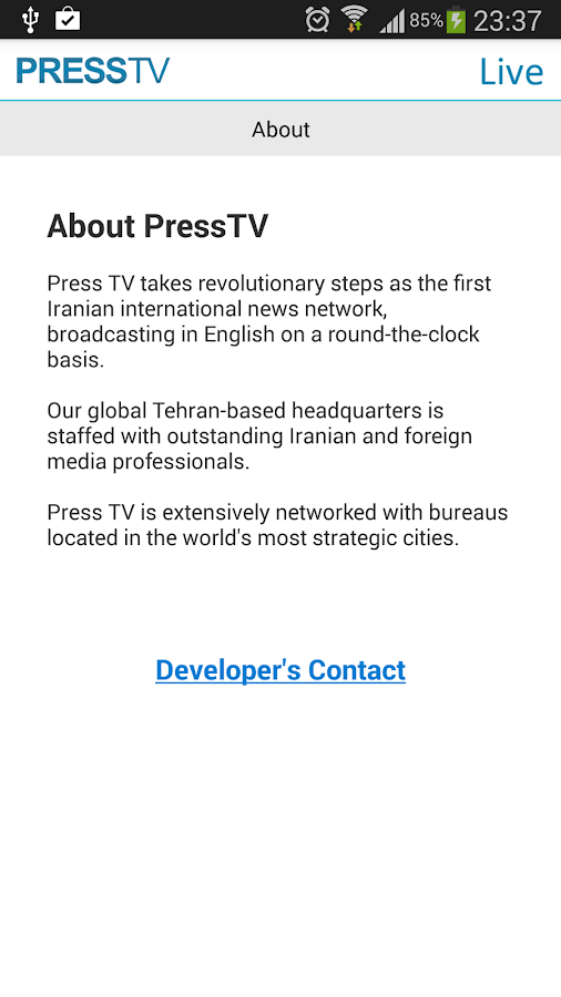 PressTV - screenshot