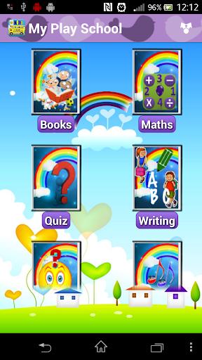 幼兒圖書和童謠