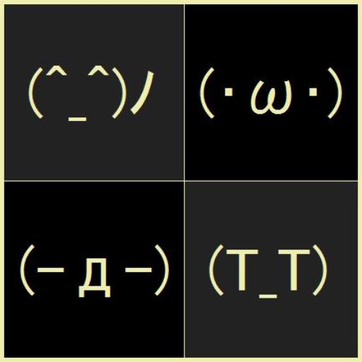 有用的表情文字工具 工具 App LOGO-APP試玩