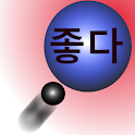 LEARN KOREAN with KBUBBLES icon