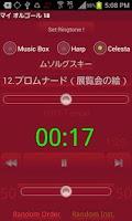 Screenshot of My MusicBox 19
