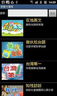 [西游记之大闹天宫][2014][BT种子/720P/2.16G][蓝光原盘/21.69G ...
