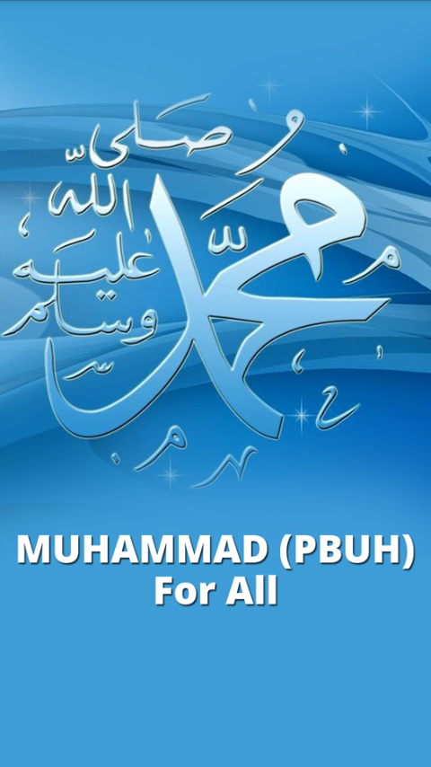 Muhammad For All- screenshot