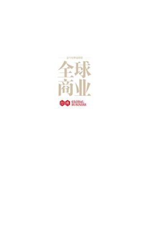 玩新聞App|全球商业经典免費|APP試玩