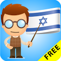 Hebrew Grammar FREE icon
