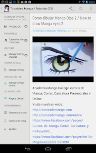 Manga College- screenshot thumbnail