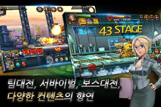 Download game Revolution metal slug for kakao APK latest version