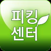 원주시학교급식_센터