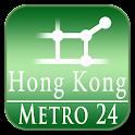 Hong Kong (Metro 24)