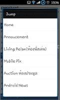 Screenshot of ThaiAndroidPhone Mobile