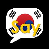 hội thoại tiếng Hán Quốc