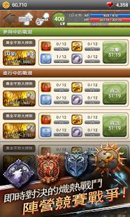 玩角色扮演App|惡魔紀元免費|APP試玩