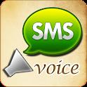 문자보이스 - 문자 읽어주는 앱 icon