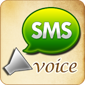 문자보이스 - 문자 읽어주는 앱