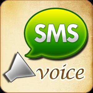 문자보이스 - 문자 읽어주는 앱 生活 LOGO-阿達玩APP