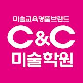 [태블릿용] 씨앤씨미술학원 2015 수시진학백과