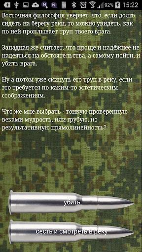 С.Н.А.Й.П.Е.Р.