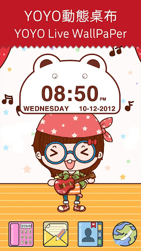 Cute Bear Clock Widget
