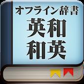 Eijiroid