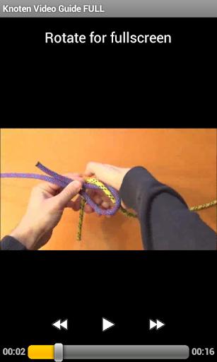 매듭 비디오 가이드 FULL