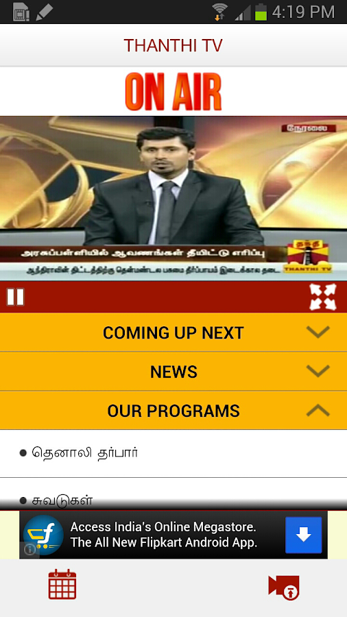 how to start a local tv channel in tamilnadu