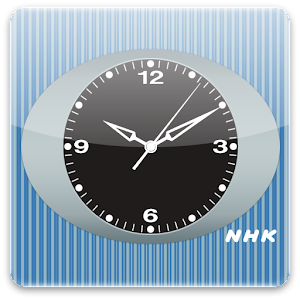 NHK時計 APK