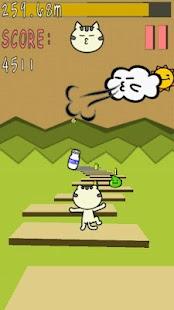 Go!Go!FooCat- screenshot thumbnail