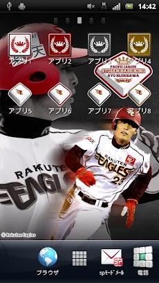 聖澤諒 2012最多盗塁のおすすめ画像2