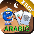 Arabic Flashcards for Kids icon