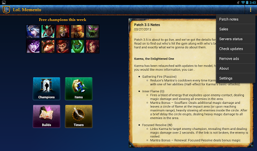 LoL Memento League of Legends