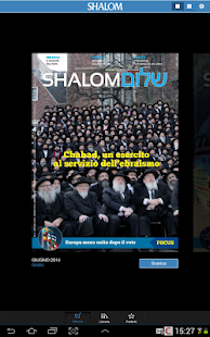 SHALOM - screenshot thumbnail
