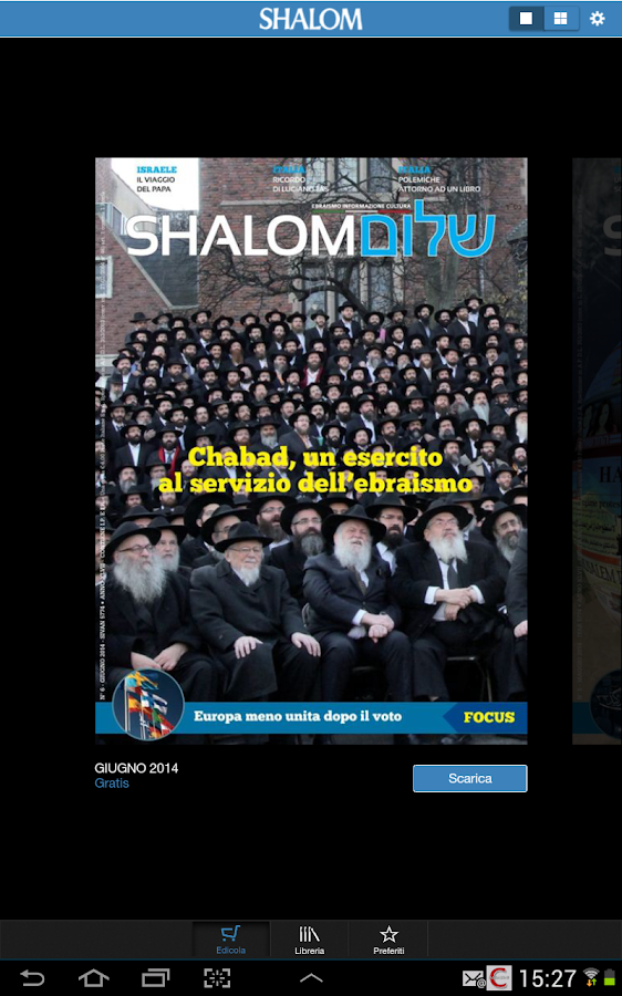SHALOM - screenshot