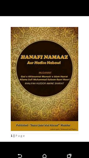 Hanafi Namaz